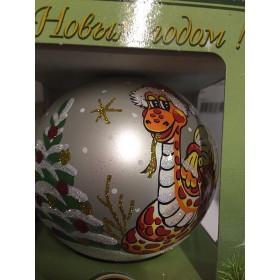 Шар 85мм Зодиак змея в шапке (Елочка)