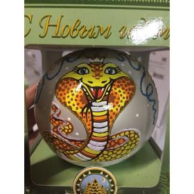 Шар 95мм Зодиак змея в короне (Елочка)