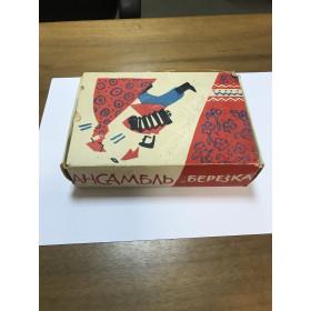 "Коробка набор ""Березка"", оригинал, без игрушек"